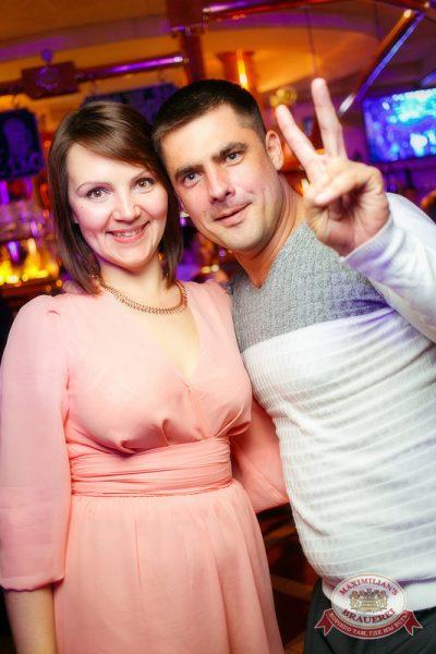 Ёлка, 15 октября 2014 - Ресторан «Максимилианс» Новосибирск - 27