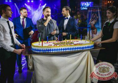 День рождения ресторана: нам 2года! Специальный гость: Оскар Кучера игруппа «Кучера», 14апреля2016