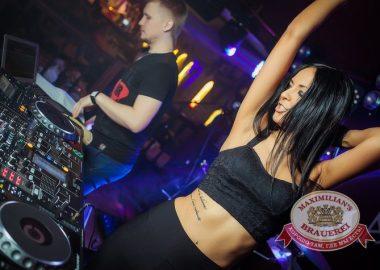«Дыхание ночи»: DJAlina Jameson (Уфа), 25апреля2014