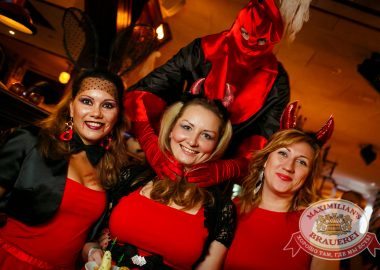 Halloween: второй день шабаша, 1ноября2014