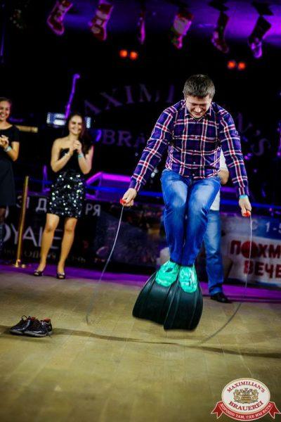 Похмельная вечеринка и Dj Denis Rublev, 1 января 2017 - Ресторан «Максимилианс» Новосибирск - 014