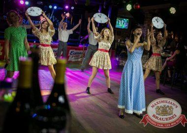 Карнавальная ночь в«Максимилианс», 1января2016