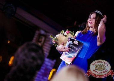 Финал конкурса «Мисс Максимилианс 2015», 23апреля2015