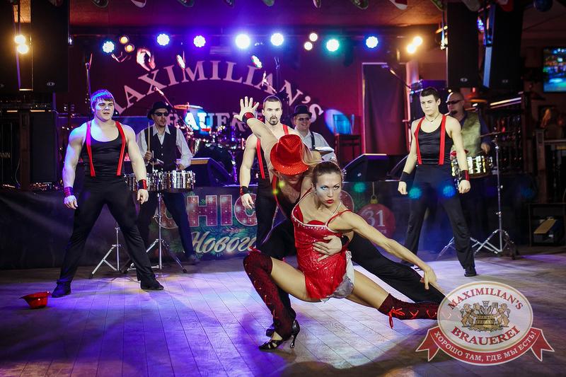 Новосибирск ночной клуб максимилианс клуб в москве музыка