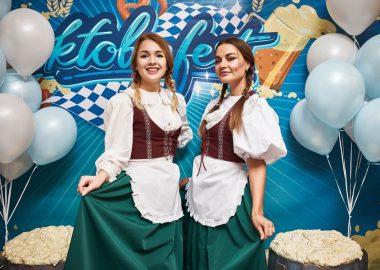 «Октоберфест-2019»: выбор пивной столицы, 4октября2019