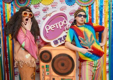 Вечеринка «Ретро FM», 23марта2019