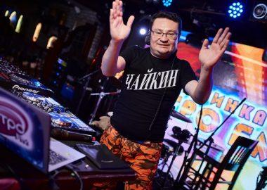«Вечеринка Ретро FM»и DJЧайкин, 20октября2018