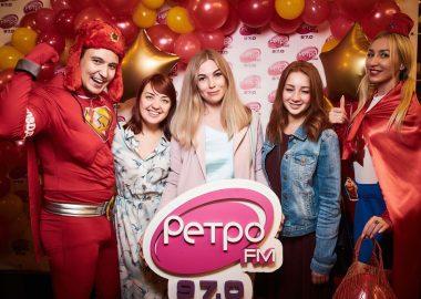 Вечеринка «Ретро FM», 24августа2019