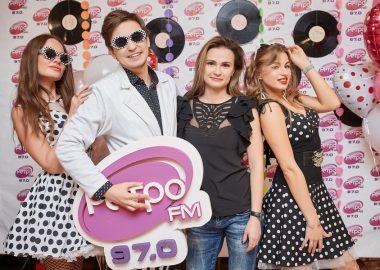Вечеринка «Ретро FM», 26апреля2019