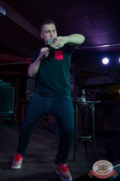 Александр Незлобин, 9 апреля 2015 - Ресторан «Максимилианс» Самара - 02