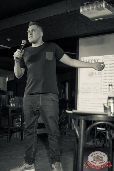 Александр Незлобин, 9 апреля 2015 - Ресторан «Максимилианс» Самара - 03