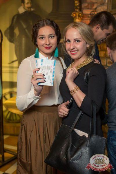 Александр Незлобин, 9 апреля 2015 - Ресторан «Максимилианс» Самара - 07