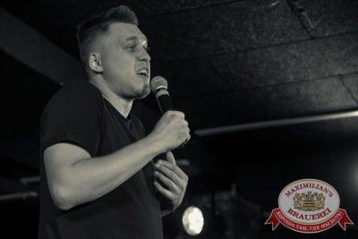 Александр Незлобин, 9 апреля 2015 - Ресторан «Максимилианс» Самара - 10