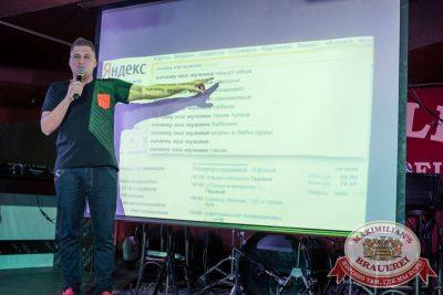 Александр Незлобин, 9 апреля 2015 - Ресторан «Максимилианс» Самара - 11