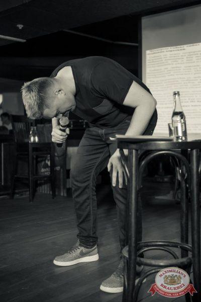 Александр Незлобин, 9 апреля 2015 - Ресторан «Максимилианс» Самара - 12