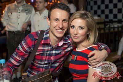 Александр Незлобин, 9 апреля 2015 - Ресторан «Максимилианс» Самара - 13