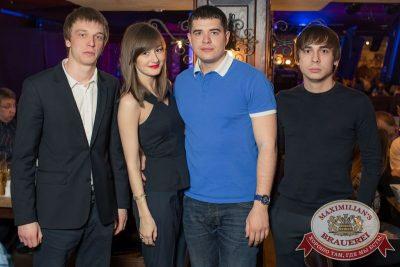 Александр Незлобин, 9 апреля 2015 - Ресторан «Максимилианс» Самара - 19