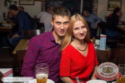 Linda, 5 ноября 2015 - Ресторан «Максимилианс» Самара - 24