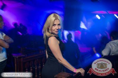 «Дыхание ночи»: DJ Pasha Lee (Москва), 7 ноября 2015 - Ресторан «Максимилианс» Самара - 06