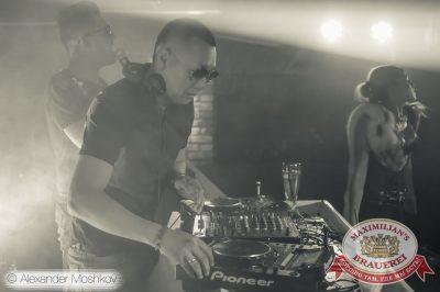 «Дыхание ночи»: DJ Pasha Lee (Москва), 7 ноября 2015 - Ресторан «Максимилианс» Самара - 12