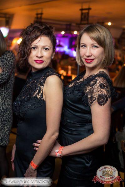 «Дыхание ночи»: DJ Pasha Lee (Москва), 7 ноября 2015 - Ресторан «Максимилианс» Самара - 16