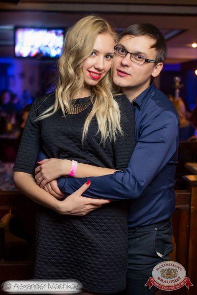 «Дыхание ночи»: DJ Pasha Lee (Москва), 7 ноября 2015 - Ресторан «Максимилианс» Самара - 23