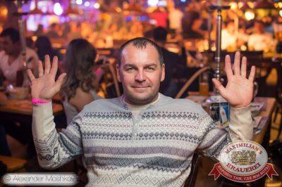«Дыхание ночи»: DJ Pasha Lee (Москва), 7 ноября 2015 - Ресторан «Максимилианс» Самара - 30