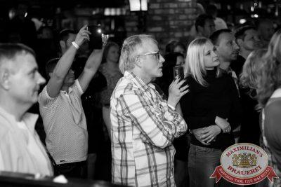 Константин Никольский, 11 мая 2016 - Ресторан «Максимилианс» Самара - 07
