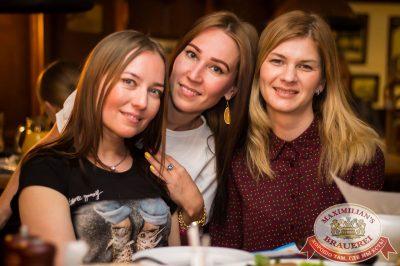 Константин Никольский, 11 мая 2016 - Ресторан «Максимилианс» Самара - 18