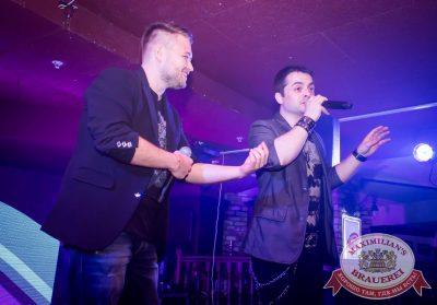 «Руки вверх», 12 мая 2016 - Ресторан «Максимилианс» Самара - 02