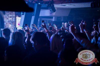 «Руки вверх», 12 мая 2016 - Ресторан «Максимилианс» Самара - 13