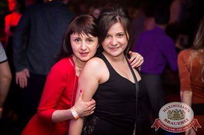 «Руки вверх», 12 мая 2016 - Ресторан «Максимилианс» Самара - 19