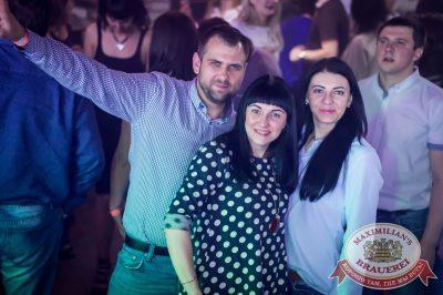 «Руки вверх», 12 мая 2016 - Ресторан «Максимилианс» Самара - 21