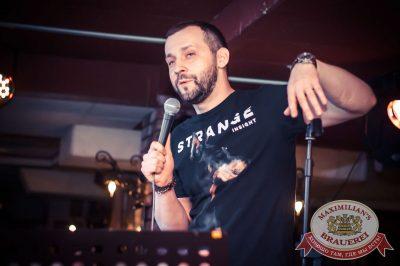 Руслан Белый, 18 мая 2016 - Ресторан «Максимилианс» Самара - 02