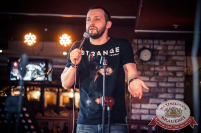 Руслан Белый, 18 мая 2016 - Ресторан «Максимилианс» Самара - 03