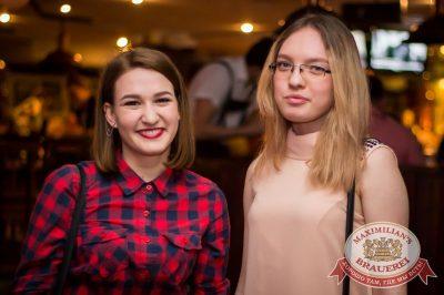 Руслан Белый, 18 мая 2016 - Ресторан «Максимилианс» Самара - 07