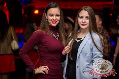 Руслан Белый, 18 мая 2016 - Ресторан «Максимилианс» Самара - 09