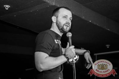 Руслан Белый, 18 мая 2016 - Ресторан «Максимилианс» Самара - 12