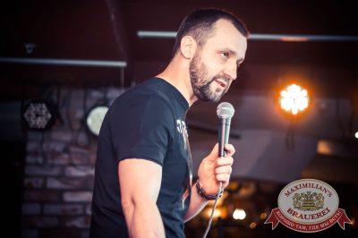 Руслан Белый, 18 мая 2016 - Ресторан «Максимилианс» Самара - 15