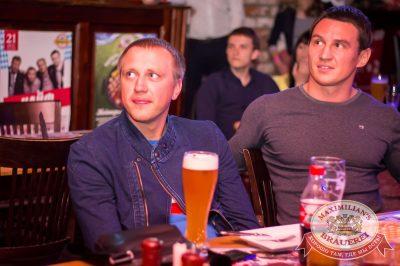 Руслан Белый, 18 мая 2016 - Ресторан «Максимилианс» Самара - 16
