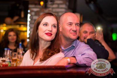 Руслан Белый, 18 мая 2016 - Ресторан «Максимилианс» Самара - 17
