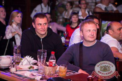 Руслан Белый, 18 мая 2016 - Ресторан «Максимилианс» Самара - 19