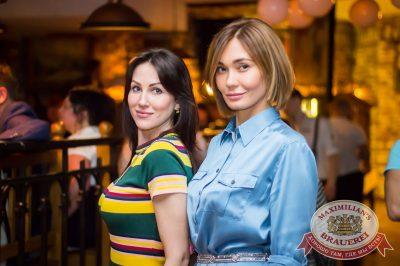 Руслан Белый, 18 мая 2016 - Ресторан «Максимилианс» Самара - 20