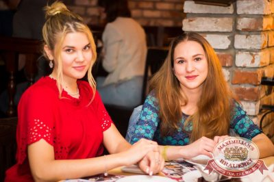 Руслан Белый, 18 мая 2016 - Ресторан «Максимилианс» Самара - 25