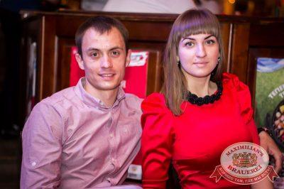 Руслан Белый, 18 мая 2016 - Ресторан «Максимилианс» Самара - 27