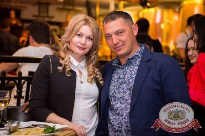 Руслан Белый, 18 мая 2016 - Ресторан «Максимилианс» Самара - 28