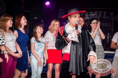 День рождения ресторана: Оскар Кучера и группа «Кучера», 26 мая 2016 - Ресторан «Максимилианс» Самара - 22