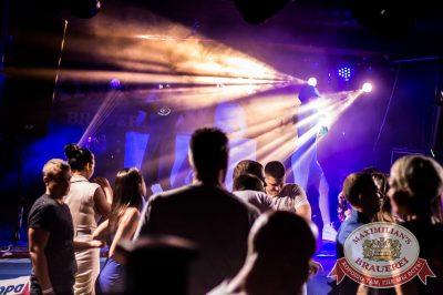 «Дыхание ночи»: Dj Denis Rublev (Москва), 27 мая 2016 - Ресторан «Максимилианс» Самара - 03