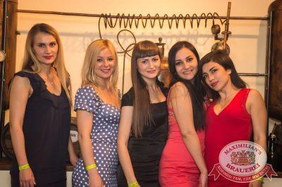 «Дыхание ночи»: Dj Denis Rublev (Москва), 27 мая 2016 - Ресторан «Максимилианс» Самара - 04