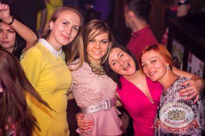 «Дыхание ночи»: Dj Denis Rublev (Москва), 27 мая 2016 - Ресторан «Максимилианс» Самара - 06